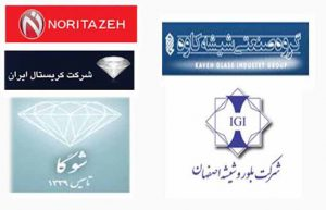 خرید بلور ایرانی