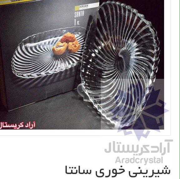 فروش عمده بلور اصفهان