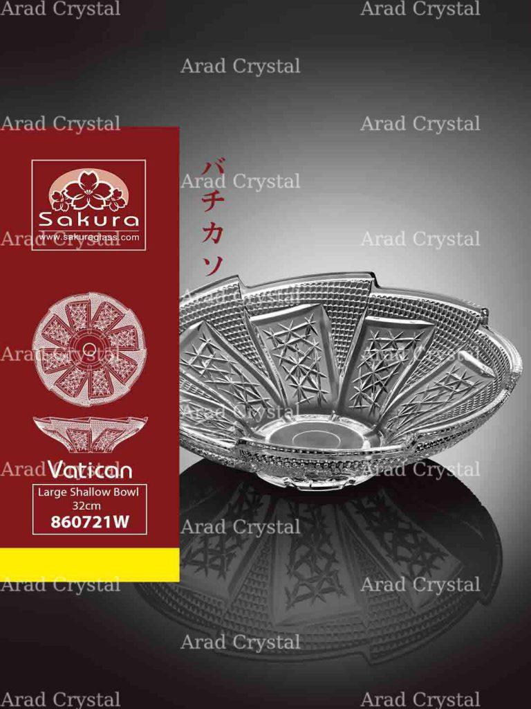 محصولات بلور اصفهان